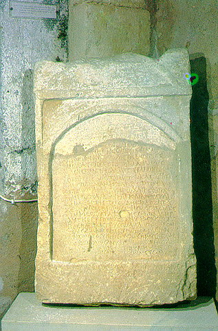 GRAVE STELE - Polyrrhenia - Important Hellenistic city which also flourished in the Roman period. Systematic and salvage excavations have been conducted at the site since 1986.