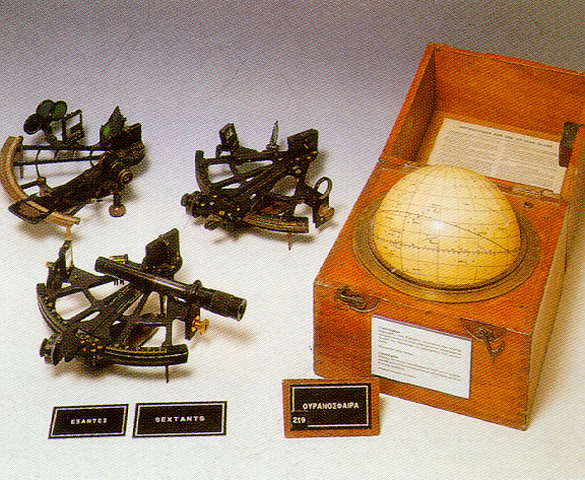 SEXTANT AND PLANISPHERE - Sextant and planisphere - NAUTICAL MUSEUM OF CRETE