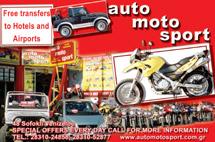 AUTO-MOTO-SPORT IN  48, Sof.Venizelou str.