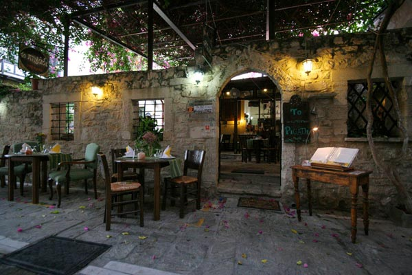 TO PIGADI RESTAURANT - THE WELL  IN  31, Xanthoudidou str. - Old town