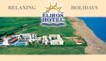 ELIROS HOTEL IN  KAVROS  - GEORGIOUPOLIS