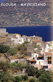 THE TRADITIONAL HOMES OF CRETE IN  Elounda - Mavrikiano