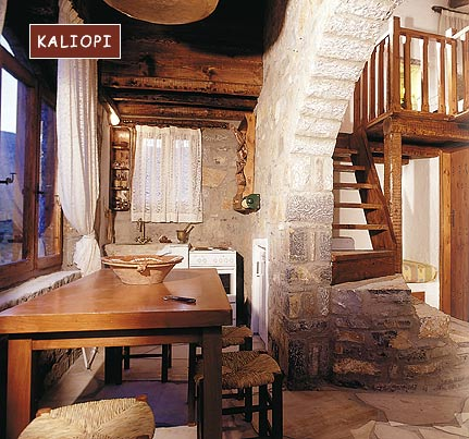 The inside view of kaliopi Villa of the traditional Homes of Crete CLICK TO ENLARGE