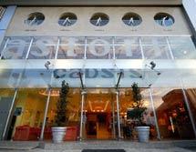 ASTORIA CAPSIS  HOTEL IN  11, Eleftherias Square - Heraklion center