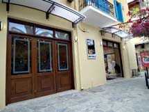 TRIPLE W SURF AND PLAY INTERNET CAFE IN  Baladinou and Halidon - Chania - Old Town - Center