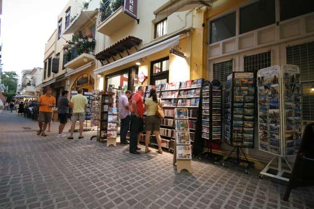 NOTOS - MEDITERRANEO  BOOKSTORES IN  10 Kondilaki Str. - Akti Kountourioti 57 <br> Old Venetian Port