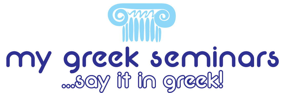 My Greek Seminars  GREEK LANGUAGE IN  Heraklion (center), Crete, Greece