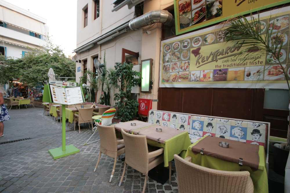 The bar of Kentrikon Cafe CLICK TO ENLARGE