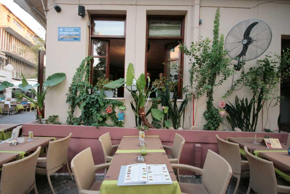 Kentrikon Cafe inside Photo CLICK TO ENLARGE