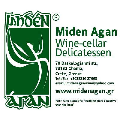 MIDEN AGAN - of all Natural food and Drink IN  70, Daskalogianni - Splatzia - Neoria - old Town.