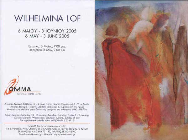 Opening of Wihlelmina's Lof exhibition at  the OMMA Center of Contemporary Arts in Chania on Friday, May 6, from 7 pm to 9 pm