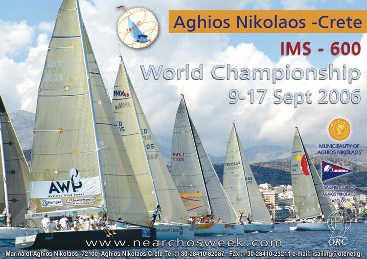 Aghios Nicolaos will be hosting the biggest Offshore Sailing event in Greece next Summer, the 2006 IMS- 600 World Sailing Championship during 9-17 September 2006. <br><br>