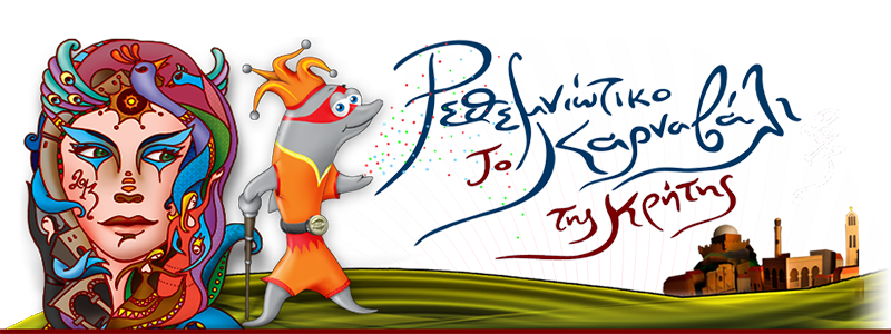 For 2013 the big parade will be on March 17. <br><br>