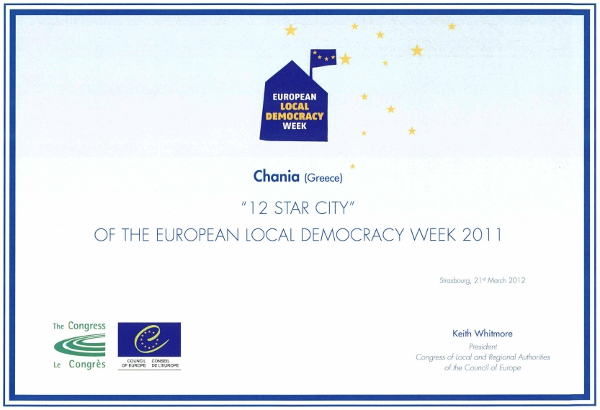 "it's worth mentioning that last year, the Council of Europe awarded to the Municipality of Chania - for the first time - the prize of  ""12 Star City"" on the occasion of the successful participation of the Municipality in this pan-European initiative. <br><br>